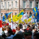Вставай, Украина!