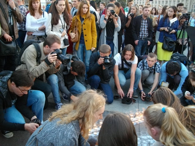 Акция памяти Гонгадзе в Киеве