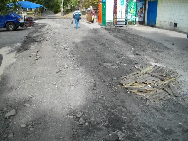 Уничтоженный мэрией асфальт в Киеве