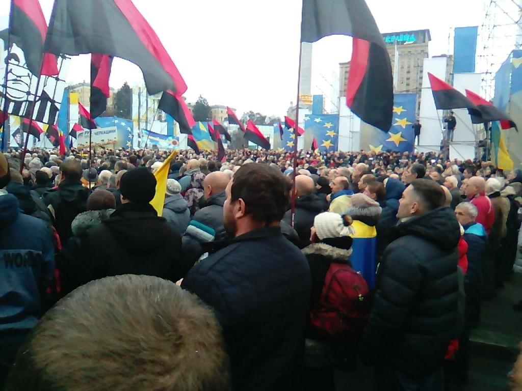Майдан против коррупции